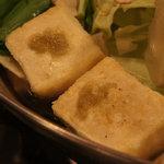 とらとら - 揚げ出し豆腐に柚子胡椒