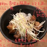 103491158 - チャーシュー丼 280円(夜価格)