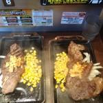 いきなり!ステーキ - 「サーロインステーキ」200gと、「リブロースステーキ」300g