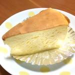 カラフル・ペア - しっとりふわふわチーズスフレ