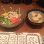 串の坊 - サラダ、小鉢