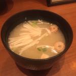 串の坊 - お味噌汁