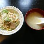 ミラ - サラダとスープ