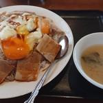 四季紅福 - 玉子チャーシュー丼大盛り