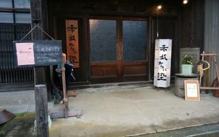 穂のcafe - 塾の玄関