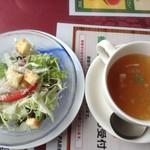 G.G.C. - サラダ・スープ(ランチセット)