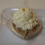 C3 - 横浜そごうのケーキショップ「シーキューブ」のモンブラン