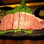 1035336 - 神戸牛