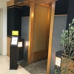 銀座オリーブ - 3階の入り口