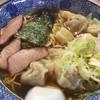 はるばるてい - 料理写真:ワンタン麵