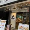 俺のBakery&Cafe 京橋中央通