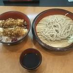 103507456 - 天丼セット870円