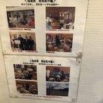 Kissui - 岩手県や、福島の南相馬に復興支援に行かれているそうです