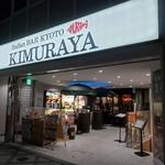 Italian BAR KIMURAYA -