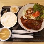 岩国珈琲 - 日替わりランチ ハンバーグ