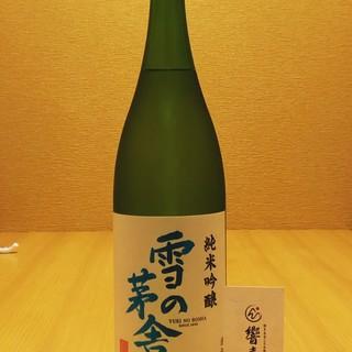 厳選した日本酒を豊富に取り揃えております