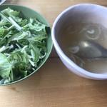 タイのごはん ラークパクチー - ランチ付属のサラダとスープ