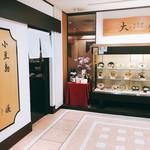 103513286 - 「銀座駅」から徒歩1分、商業施設「銀座コア」地下1階