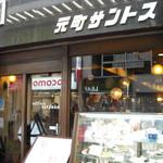 Motomachisantosu - 元町商店街にあり
