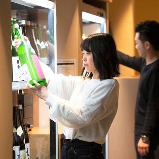 【日本酒×飲み放題】約80種類の日本酒がセルフ飲み放題