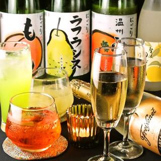 【100種以上】コースの飲み放題は3時間♪単品飲放980円~