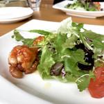 アロマ デル ソーレ - サラダ
