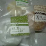 むか新 - 招福餅3種