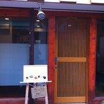 10352794 - 昔ながらの洋食屋さんとはまた違うキレイな外観です♪