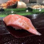 大和寿司 - 「本鮪大トロ」(「おまかせ」4000円<税抜き価格>)