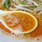 華萬 - スープ