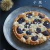 菓歩菓歩 - 料理写真:京都和知栗タルト 要予約