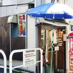 新宿椿庵 - 店舗外観ですw
