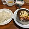 ビストロ コゥジィ - 料理写真:あつあつ煮込みハンバーグ 大き目野菜たっぷり 995円