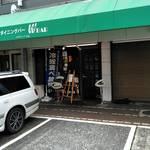 W BAR - 店頭
