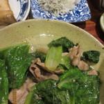 花百咲 - 豚肉とロメインレタスの塩炒め
