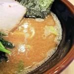 103528602 - 濃厚だけど飲みやすいスープ。