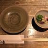えどぼり 和じ庵 - 料理写真:突き出しのホタルイカと菜の花の酢みそかけ