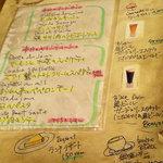 欧味食卓サラマンジェ・ガラ - ランチメニュー:オードブルとメインディッシュ