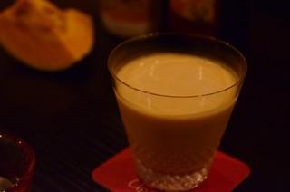 バー アップトゥーユー - 秋冬の人気メニュー!かぼちゃのカクテルは、ビタミンもたっぷり♪