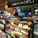 つばめグリル DELI - つばめグリル DELI エキュート東京店