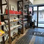 パティスリー1904 - 店内のディスプレイ。