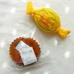 パティスリー1904 - マドレーヌにもレモンが使われています。