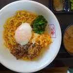 羊麺めぇ〜でん - 料理写真:羊の汁なし担々麺、スープ付き