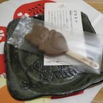 103533952 - 加加阿ちゃんスティックチョコレート ミルク