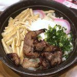 ガスト - 松山鍋焼き肉うどん¥699 2019.2.24