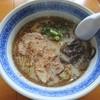 中華料理 三宝 - 料理写真:三ちゃんラーメン 540円