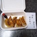 シェフが作る北海道ぎょうざ 果皮と餡 - ①名寄産ひまわりポークとクワイの豚餃子  税別300円