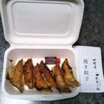 シェフが作る北海道ぎょうざ 果皮と餡 - ②北海道野菜の餃子(肉なし) 税別330円