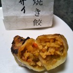 シェフが作る北海道ぎょうざ 果皮と餡 - 野菜餃子アップ