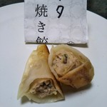 シェフが作る北海道ぎょうざ 果皮と餡 - 豚餃子アップ